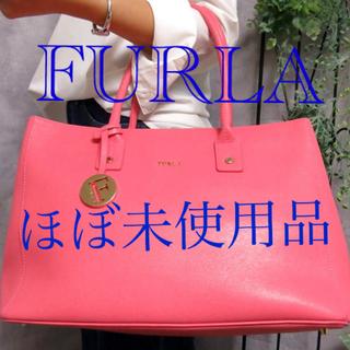 フルラ(Furla)の今日価格一度のみ フルラ LINDA  サフィアーノ レザー 本革トート バッグ(ハンドバッグ)