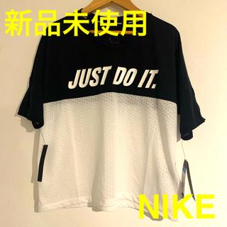 NIKE - ナイキ スポーツウェア just do it.