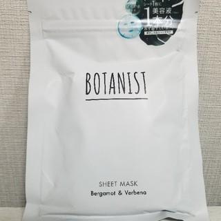 ボタニスト(BOTANIST)の未開封◆ボタニスト ボタニカルシートマスク7枚入り(パック/フェイスマスク)