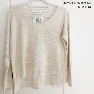 ミスティウーマン(mysty woman)のmysty woman ゆるニット 5(ニット/セーター)