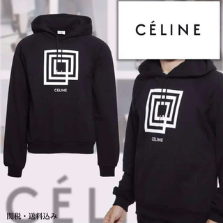 セリーヌ(celine)のセリーヌ CELINE パーカ 「LABYRIN」新品 フランス購入 入手困難(パーカー)