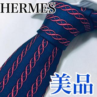 Hermes - 美品 エルメス HERMES ネクタイ チェーン 早い者勝ち