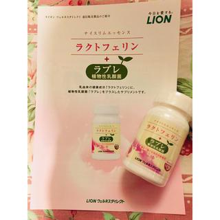 ライオン(LION)のライオン ラクトフェリン+ラブレ93粒 •'-'•)و✧(その他)