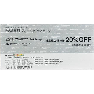 パーリーゲイツ(PEARLY GATES)のグルーヴアンドスポーツ★20%OFF★‼️(ショッピング)