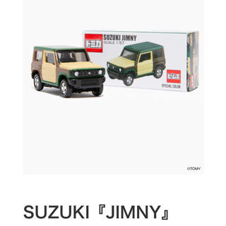 ビームス(BEAMS)のトミカ ジムニー ビームスコラボ2020(ミニカー)