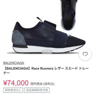 Balenciaga - バレンシアガ レザー スエード スニーカー サイズ37  バイマ販売中 2019