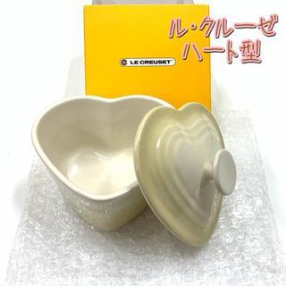 ルクルーゼ(LE CREUSET)の未使用☆ル・クルーゼ LE•CREUSET ハート型 陶器(食器)