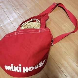 ミキハウス(mikihouse)のミキハウス 2wayバッグ マザーバッグ HITACHI ヒタチ 赤 レッド(マザーズバッグ)