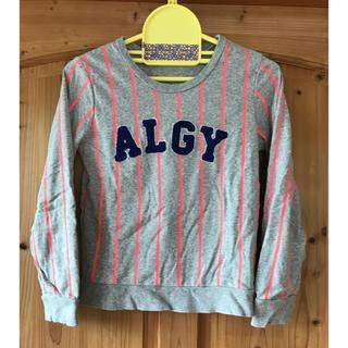 ALGY トレーナー グレー 140cm  アルジー XS(Tシャツ/カットソー)