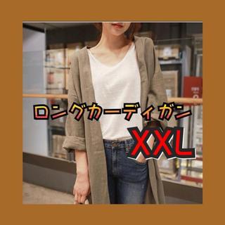 ロングカーディガン シャツ 薄手 秋 ブラウン 茶色 アースカラー XXL(カーディガン)