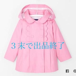ジャカディ(Jacadi)の♡ ジャカディ ♡ 美品 コート アウター 36M 95 100(ジャケット/上着)
