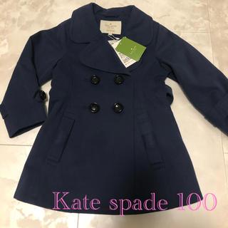 ケイトスペードニューヨーク(kate spade new york)の新品タグ付き*Kate spadeトレンチコート(コート)