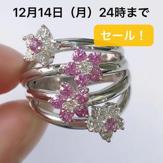 ポンテヴェキオ(PonteVecchio)のポンテヴェキオ 750 ピンクサファイア 1.12 ダイヤモンド 0.70 指輪(リング(指輪))
