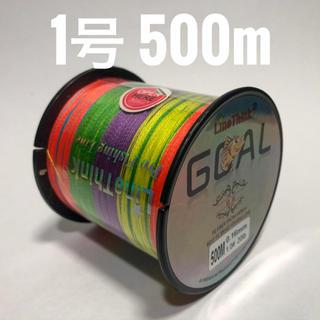 PEライン 1号 500m マルチカラー(釣り糸/ライン)