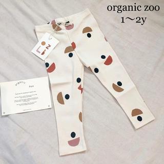 こどもビームス - organic zoo レギンス
