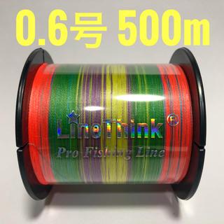 PEライン 0.6号 500m マルチカラー(釣り糸/ライン)