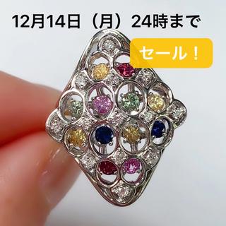 K18WG マルチカラーサファイア 0.96 ダイヤモンド 0.19 リング(リング(指輪))