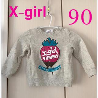 エックスガール(X-girl)のX-girl トレーナー 90(Tシャツ/カットソー)