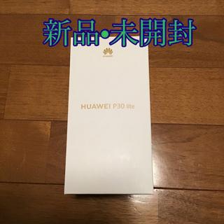 アンドロイド(ANDROID)のHUAWEI p30lite ミッドナイトブラック(スマートフォン本体)