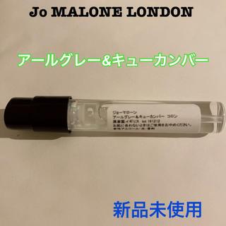 ジョーマローン(Jo Malone)のジョーマローン  アールグレー&キューカンバー  香水 コロン(香水(女性用))