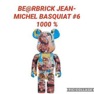 メディコムトイ(MEDICOM TOY)のBE@RBRICK JEAN-MICHEL BASQUIAT #6 1000 %(その他)