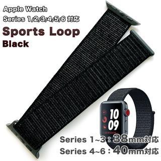 Apple Watch - スポーツループバンド【ブラック】Apple Watch 38/40mm