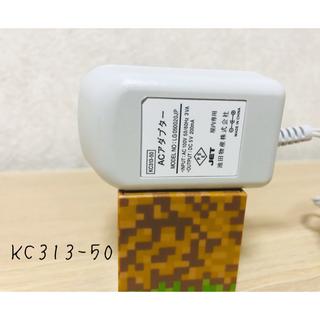 ACアダプター KC313-50 LG050020JP(バッテリー/充電器)
