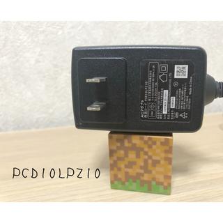 ACアダプター PCD10LPZ10 HW-050150U1W(バッテリー/充電器)
