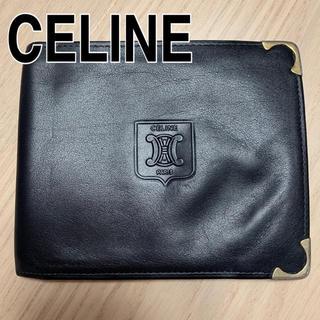 セリーヌ(celine)の★最終値下げ★ セリーヌ 折り財布 メンズ 黒 CELINE(折り財布)