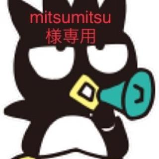 ハク(H.A.K)のmitsumitsu様専用(美容液)