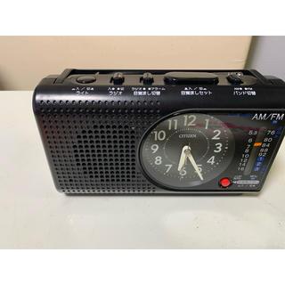CITIZEN クロックラジオ!ワイドFM対応