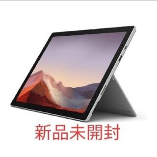 マイクロソフト(Microsoft)のMicrosoft マイクロソフト Surface Pro 7 VDV00014(ノートPC)