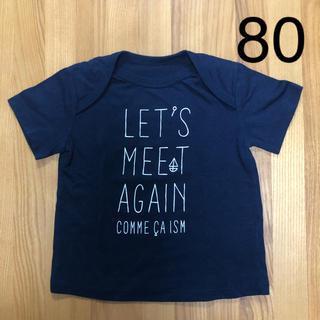 コムサイズム(COMME CA ISM)のコムサ イズム Tシャツ 80(Tシャツ)