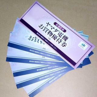 ヤマダ電機 お買物優待券 1,000,000円分(その他)