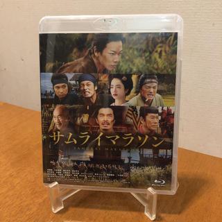 バンダイ(BANDAI)の【ヨッシー様専用】サムライマラソン スタンダード・エディション Blu-ray(日本映画)
