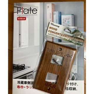 ☆かおりん様☆  おまとめ 冷蔵庫サイドラック マグネット式 新品・未使用(収納/キッチン雑貨)