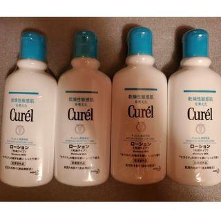 キュレル(Curel)の新品・未開封 キュレル ローション 乳液タイプ 220ml 4本 (ボディローション/ミルク)