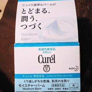 キュレル(Curel)の☑️花王 Curel モイスチャーバーム ジャー(70g)(ボディクリーム)