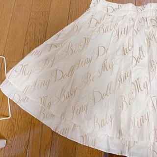 ミルク(MILK)のMILK be my baby スカート(ひざ丈スカート)