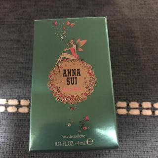 アナスイ(ANNA SUI)のアナスイ☆シークレットウィッシュ☆香水(香水(女性用))