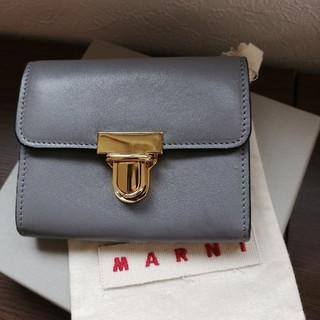 マルニ(Marni)のMARNI マルニ ミニウォレット 財布 グレー (財布)