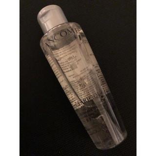ランコム(LANCOME)のLancômeランコムクラリフィック デュアルエッセンスローション化粧水50ml(サンプル/トライアルキット)