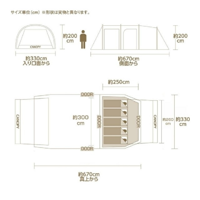 DOPPELGANGER(ドッペルギャンガー)のトンネルテント クワトロアーチ2ルームテント ビジョンピークス スポーツ/アウトドアのアウトドア(テント/タープ)の商品写真