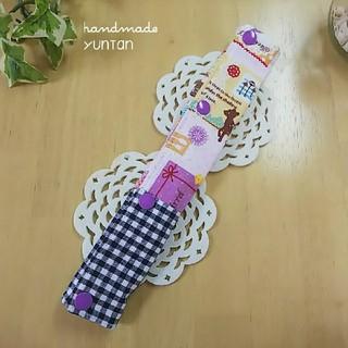 *水筒肩カバー* 可愛い名前シール紫 リバーシブル 名前シール☆入学準備(外出用品)