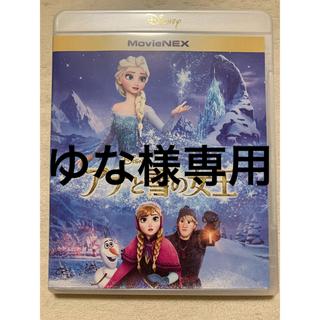 アナトユキノジョオウ(アナと雪の女王)のアナと雪の女王 Blu-rayDVD(キッズ/ファミリー)