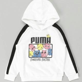 PUMA - PUMA モンスター×モンスター パーカー