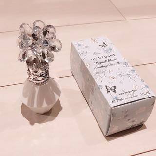 ジルスチュアート(JILLSTUART)の【新品未使用】ジルスチュアート  サムシングピュアブルー 香水(香水(女性用))