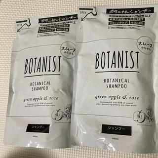BOTANIST ボタニスト スムース シャンプー