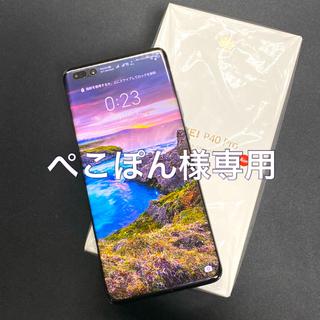 アンドロイド(ANDROID)の美品★SIMフリー Huawei P40 Pro 5G 黒 グローバル版おまけ付(スマートフォン本体)