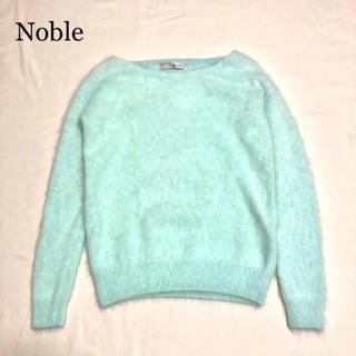 ノーブル(Noble)の新品 Noble ノーブル アンゴラシャギー プルオーバー(ニット/セーター)